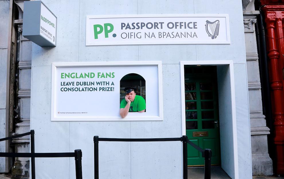 passport-office